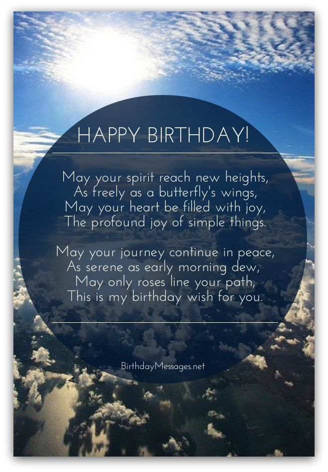 Inspirational Birthday Poems