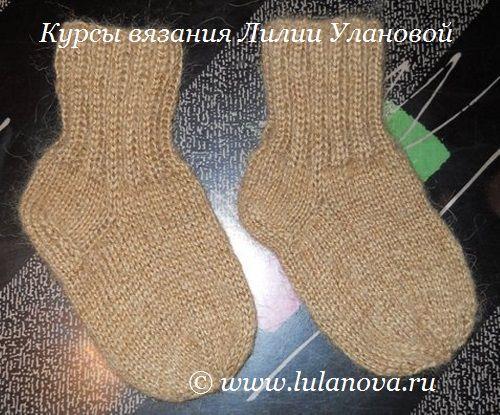 b5a3d27ac детские носки классика | Вязание | Вязание, Носки, Детские носки