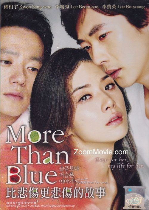 More Than Blue Dvd Korean Movie Cast By Kwon Sang Woo Lee Beom Soo English Subtitled Kwon Sang Woo Korean Drama Movies Movie Teaser