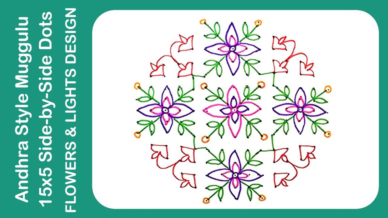 traditional indian and andhra rangoli design muggulu 15x5 side by