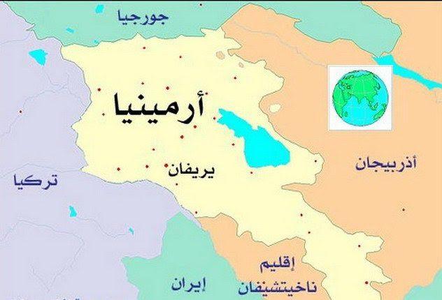 كم يبلغ عدد سكان جمهورية ارمينيا Map World Map Geography