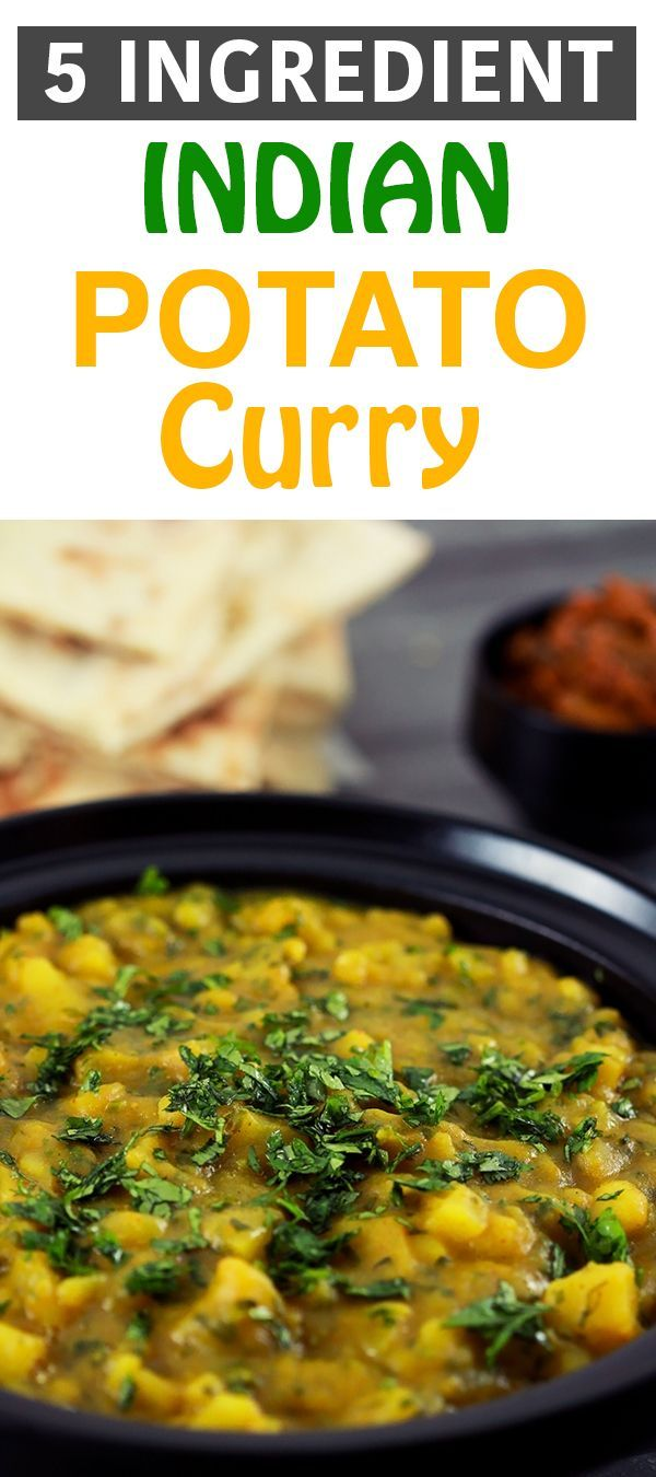 5 ingredient indian potato curry recipe potato curry curry and food forumfinder Choice Image
