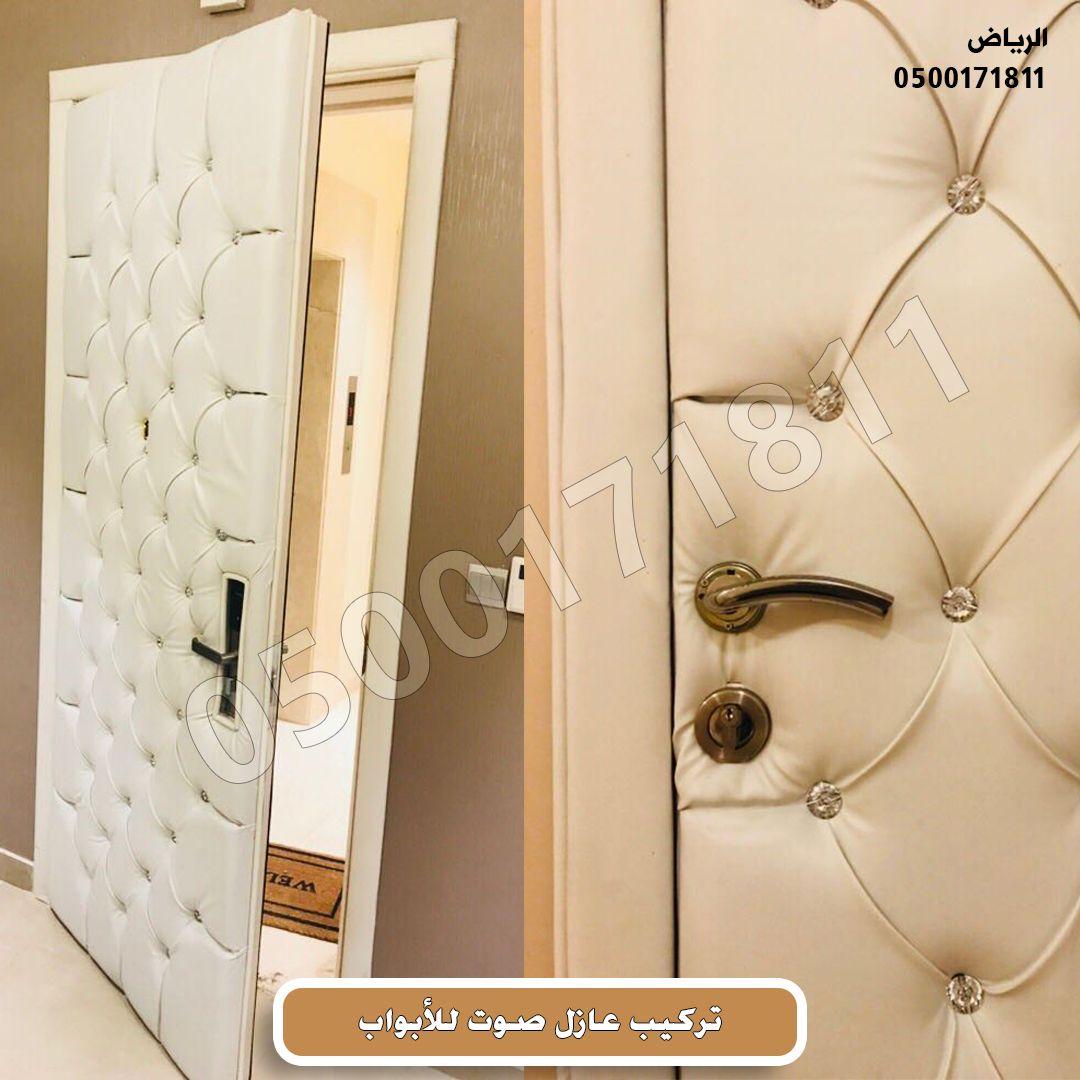 أفضل عازل صوت للباب للأبواب Bathroom Hooks