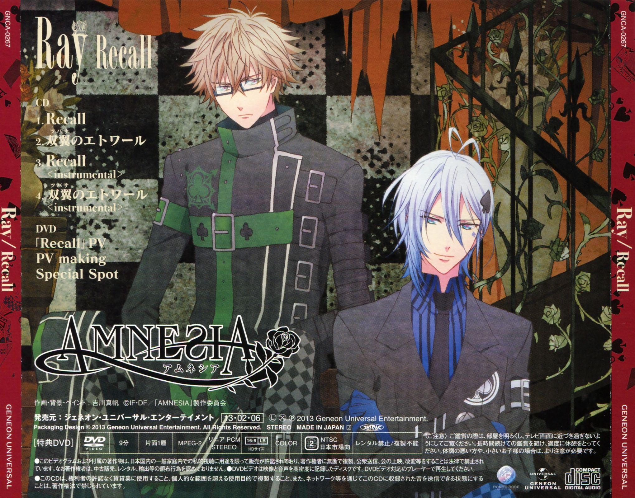 AMNESIA, Ikki, Kent Amnesia anime, Amnesia, Amnesia memories