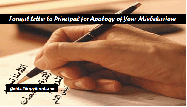 Welcome learners if you have done misbehavior with your principal if you have done misbehavior with your principal so read this article how to write formal letter to principal for apology of your misbehavior thecheapjerseys Choice Image