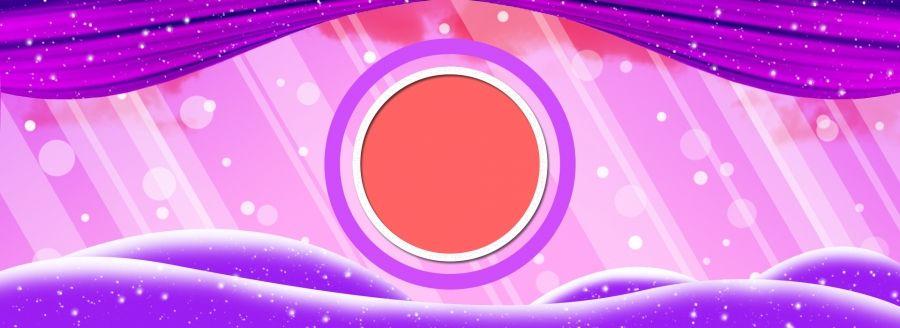 مسابقة الغناء المرحلة خلفية ملصق صورة Singing Competitions Anime Art Girl Stage Background
