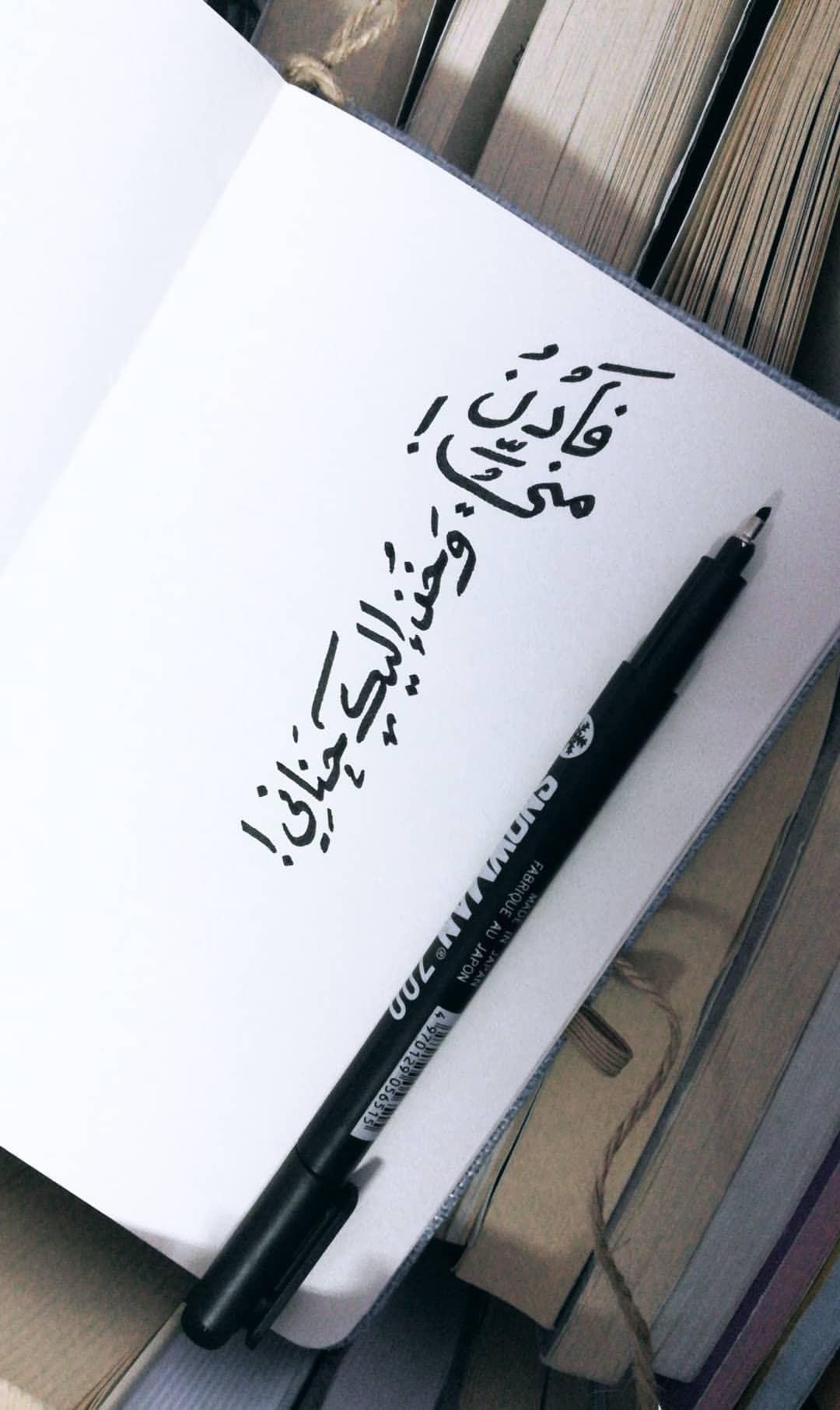 ام كلثوم كوكب الشرق خط عربي Photo Quotes Cards Against Humanity Calligraphy Fonts