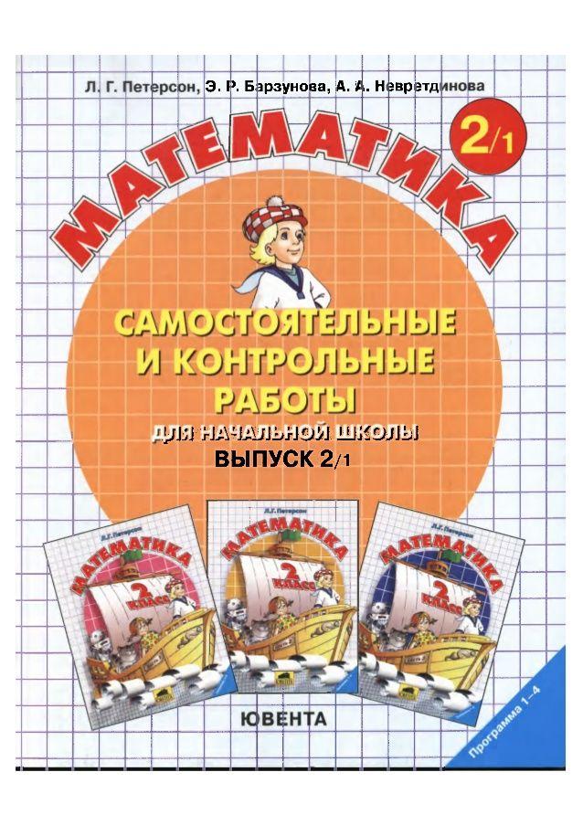 Iрешебник по математике 9 класс моршидэ