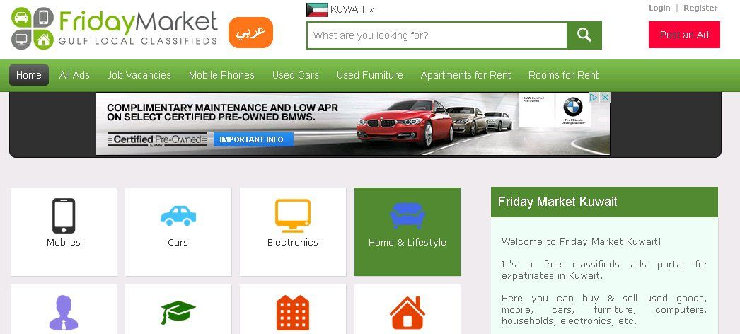 Friday Market Kuwait Classifieds. Buy & Sell Used items, Mobiles ...