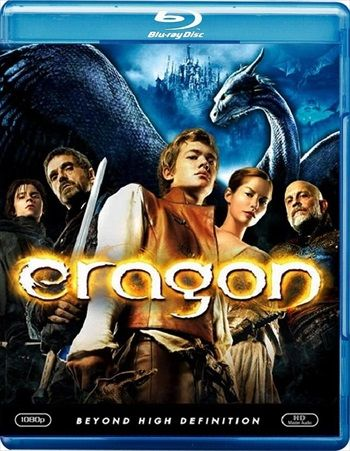 eragon 2 full movie in hindi watch online free hd