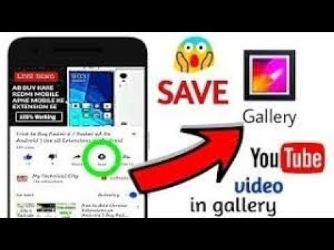youtube save video in gallery