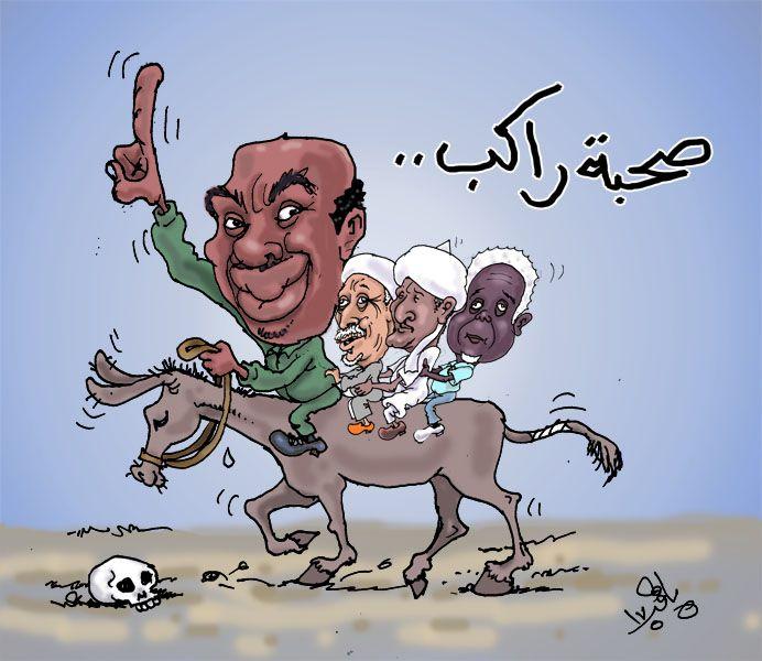كاركاتير اليوم الموافق 16 مايو 2017 للفنان الباقر موسى عن  صحبة راكب