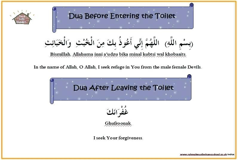 Image result for dua for entering the toilet ...