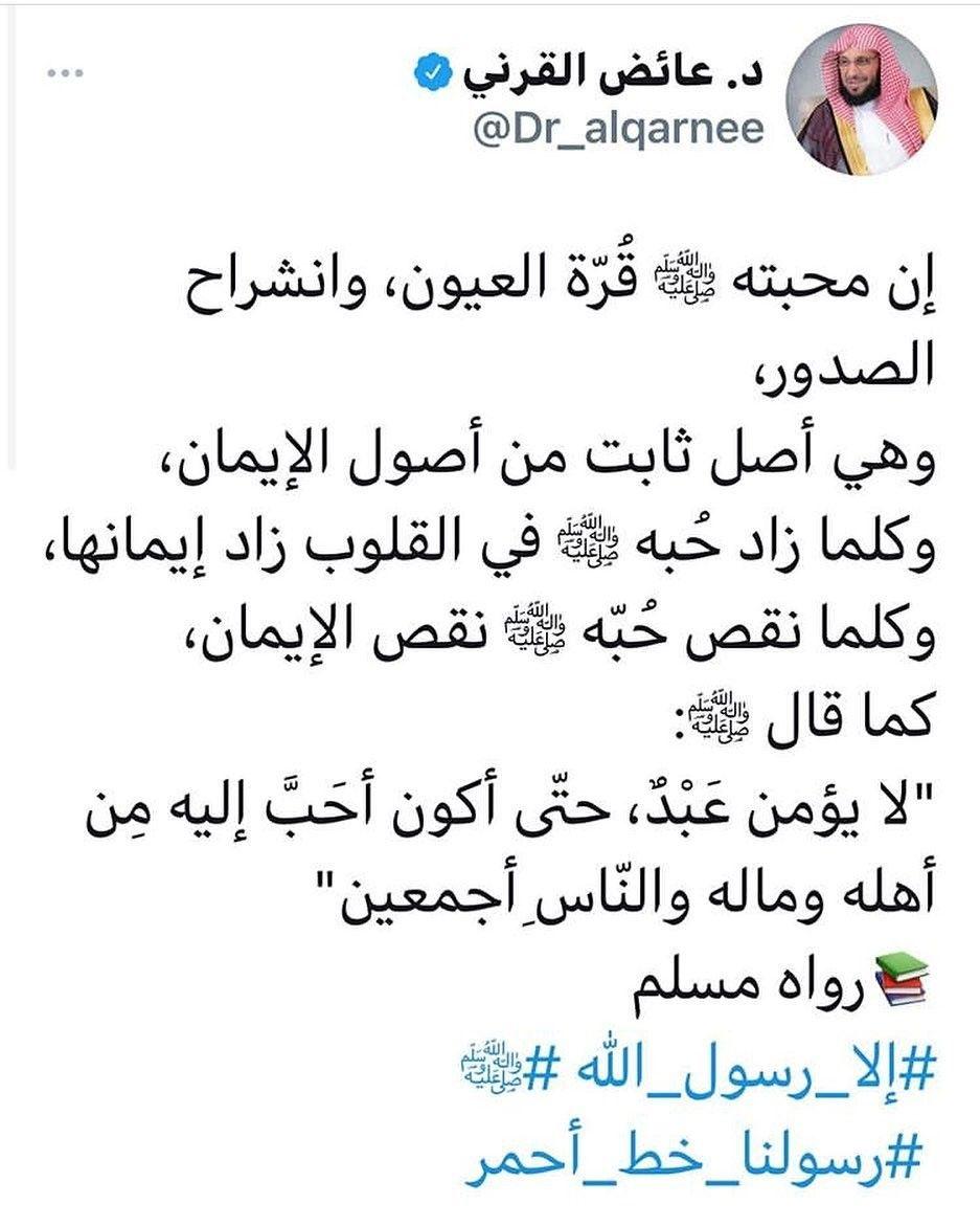 اللهم صل و سلم على سيدنا محمد و اله و صحبه أجمعين Words Math Word Search Puzzle