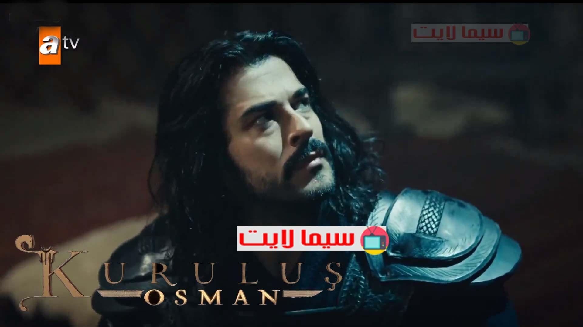 مسلسل المؤسس عثمان الحلقة 7 السابعة مترجمة قيامة عثمان الحلقة 7 مترجم Movie Posters Movies Osman