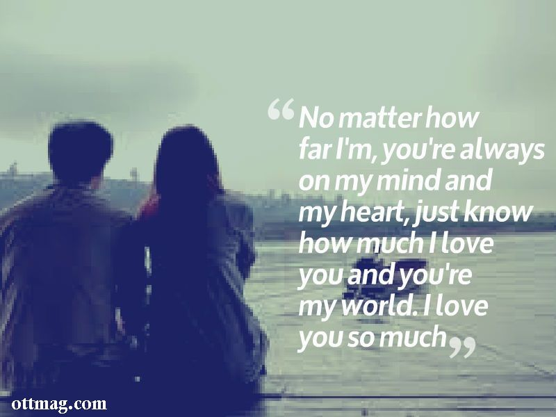 Wallpaper Love U So Much : I Love You So Much Quotes Images Wallpaper sportstle