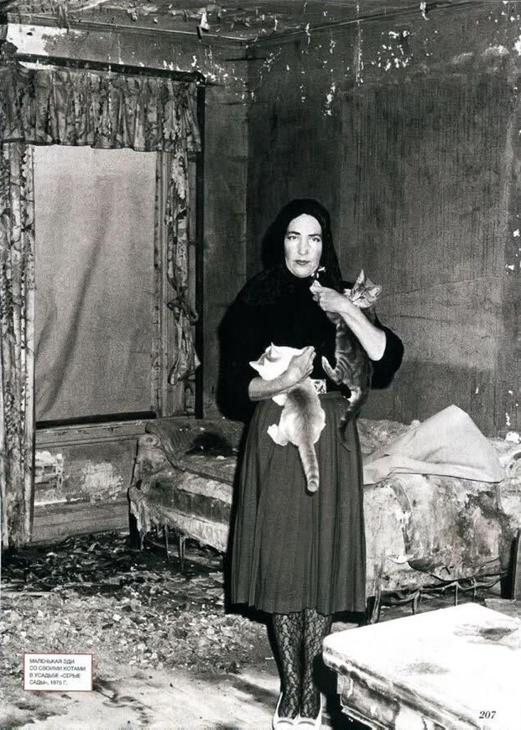Edith Bouvier Beale Grey Gardens 1975 Cat2 Pinterest Edith Bouvier Beale And Grey Gardens