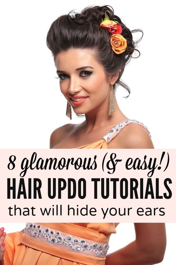 8 Glamorous Amp Easy Hair Updos That Will Hide Your Ears