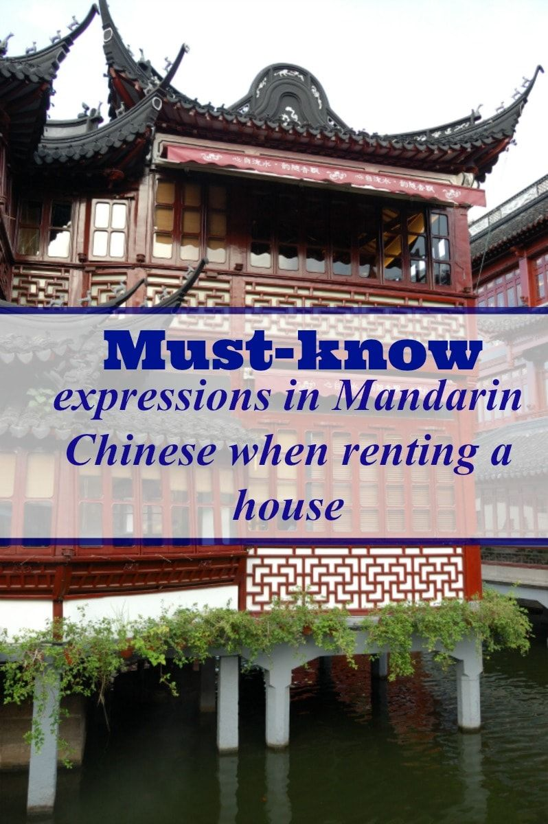 If you are planning to go to China, I suggest you learn some easy and basic #Mandarin as it comes very handy in the country of 1 billion+population.