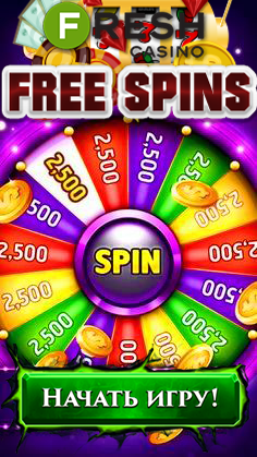10 лучших казино по выплатам я на рулетку жизнь свою поставлю я в казино фортуне дань оставлю текст