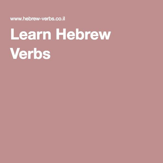 Learn Hebrew Verbs