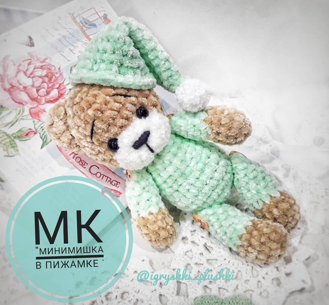 Crochet teddy bear in pajamas   Amiguroom Toys