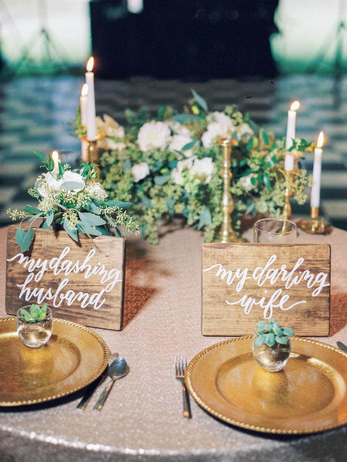 13 Inch Gold Heavy Duty Wedding Charger Plate With Gold