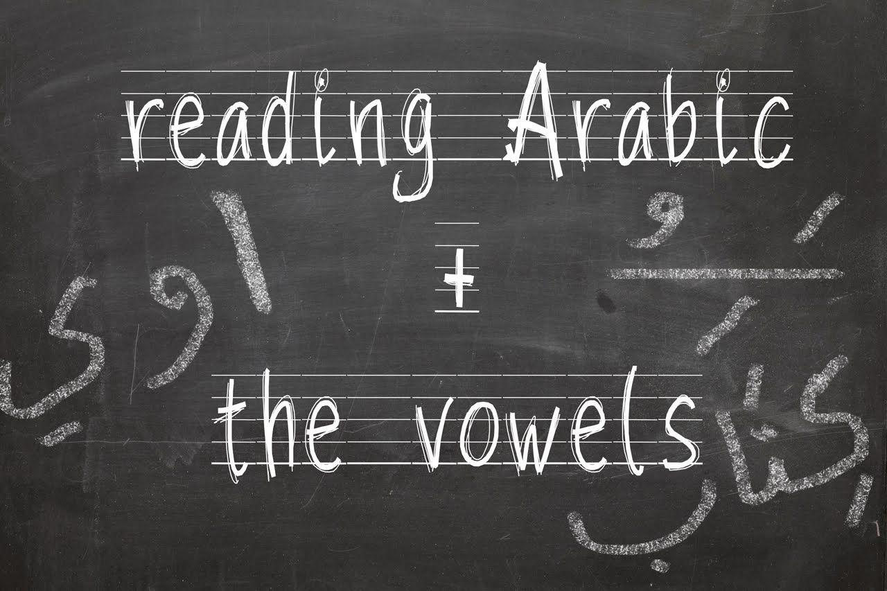 Arabic Vowels Reading Arabic