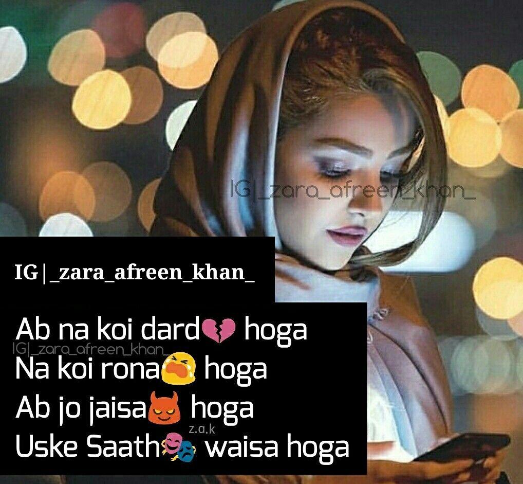 Zara Afreen Khan | •• sᴀᴅ ᴅɪᴀʀʏ••⚘ | Pinterest | Sad ...