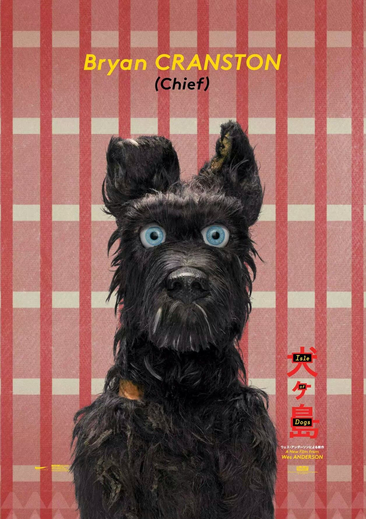 Isle Of Dogs Poster Isle Of Dogs Movie Isle Of Dogs Dog Poster