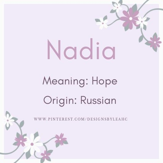 Pin By Herlina On Names Girl Names With Meaning Spanish Baby Names Rare Baby Names
