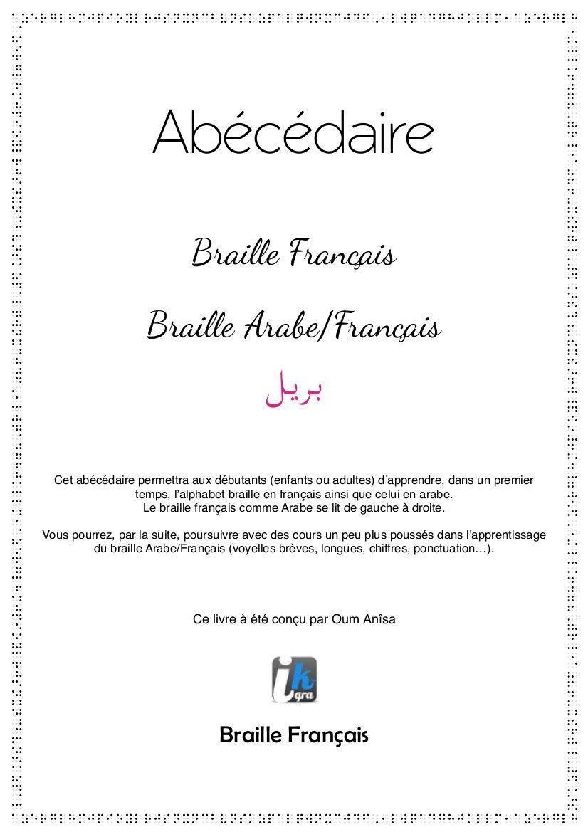 Apprendre l'arabe animal jardin Livre 2 1 de 5 petits livres apprendre aux enfants avec fun