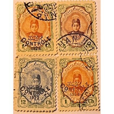 postage stamps of persia