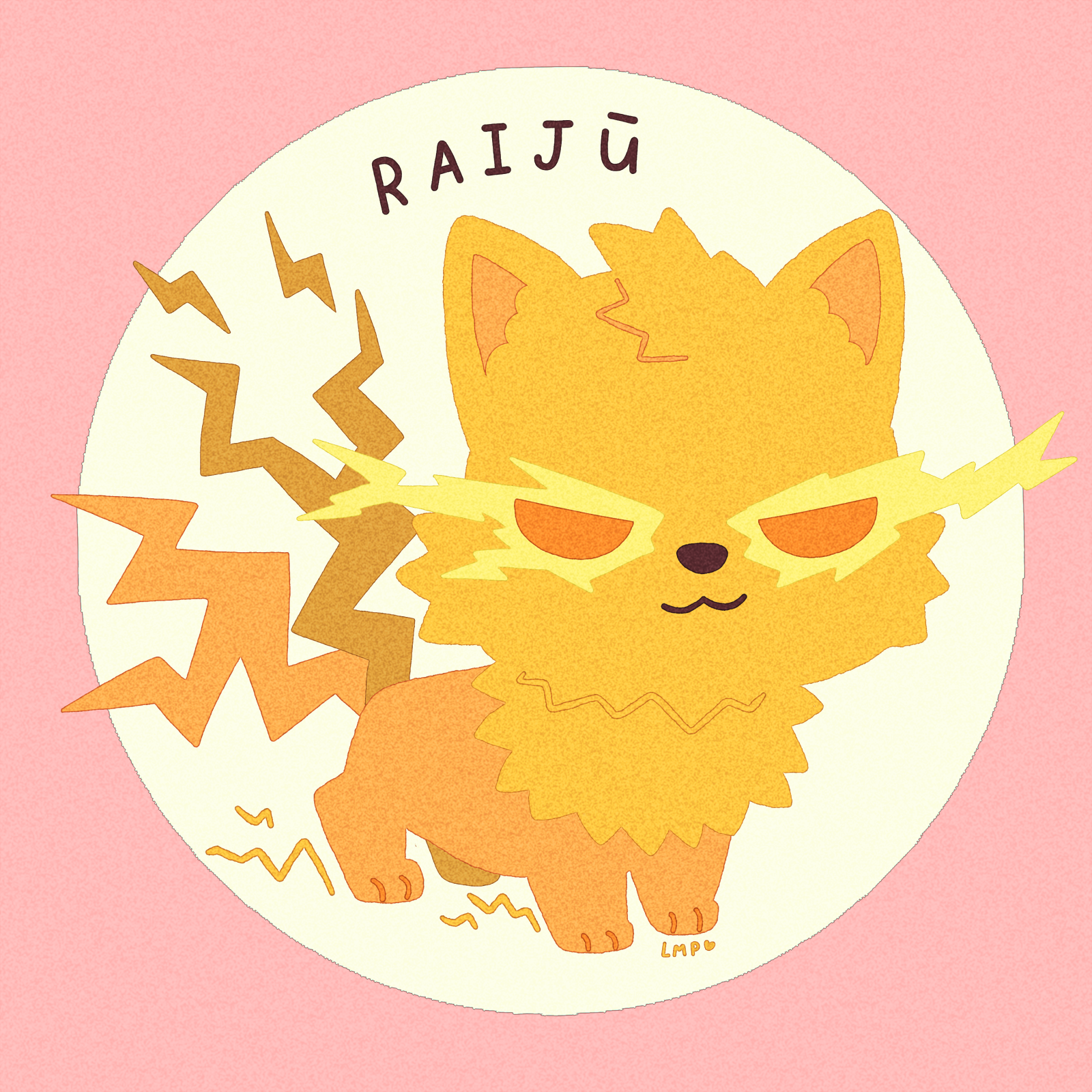 Jlmyōkaioftheday Raiju The Legendary Creature Who Is The Companion Of Raijin The Shinto God Of Lightning It Can Sometimes Ta Ilustraciones Japon Matsuri Variation of yokai physiology and canine physiology, feline physiology and/or mustelid physiology. pinterest