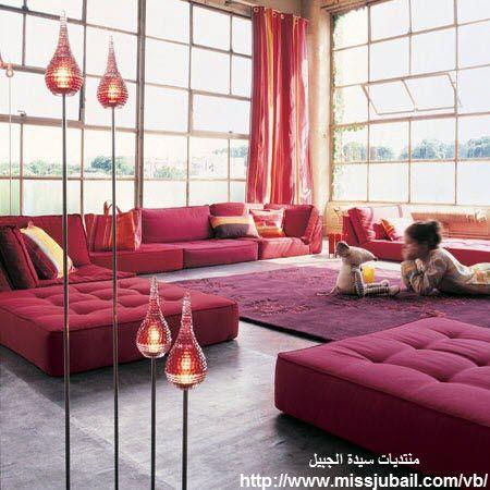 modern style floor seating | Floor seating, Living room ...