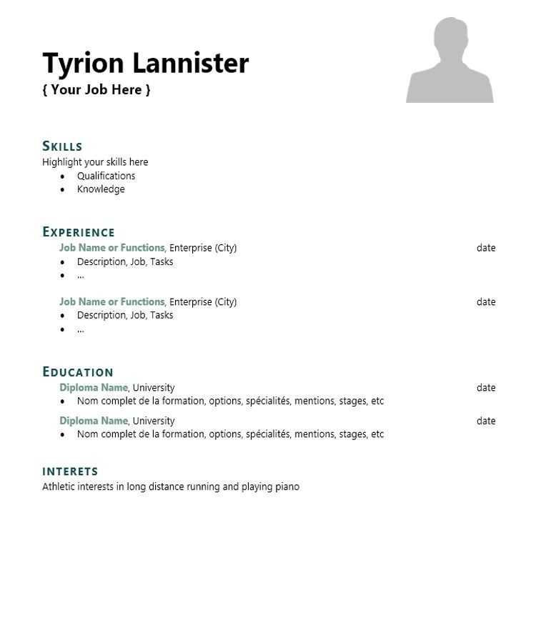 Skills List Cv Template Cv Design Template Cv Template Downloadable Resume Template