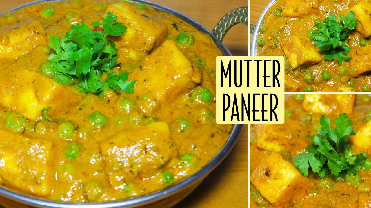 Mutter paneer north indian restaurant style gravy recipe kanaks mutter paneer north indian restaurant style gravy recipe kanaks kitchen youtube forumfinder Images