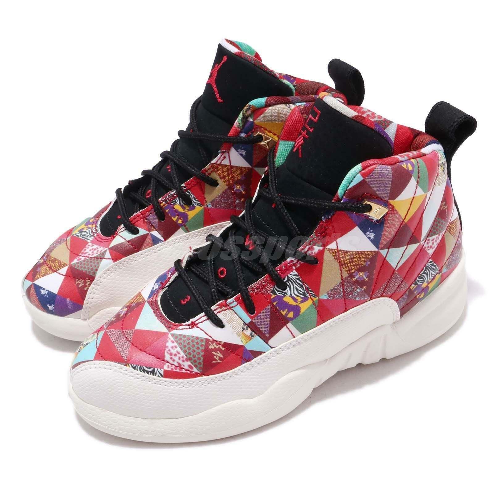 hot sale online 3aa9b 8f91e Nike Air Jordan 12 Retro CNY XII 2019 Chinese New Year Men Women Kids TD