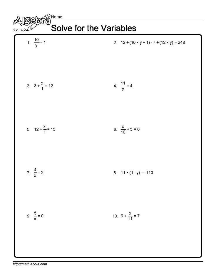 Algebra | Algebra, Worksheets and Algebra worksheets