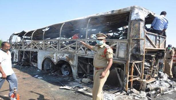AP bus mishap: One of the five survivors critical