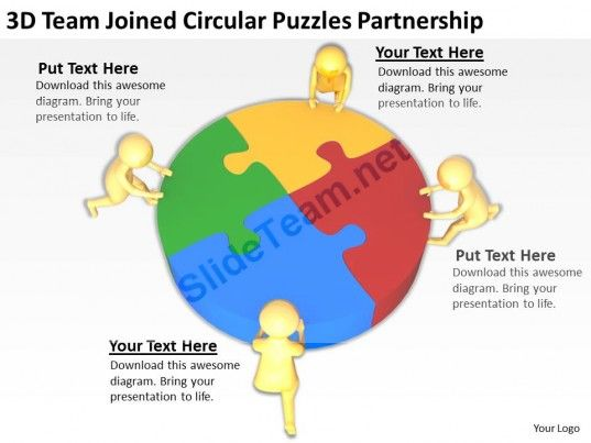 D Team Joined Circular Puzzles Partnership Ppt Graphics Icons