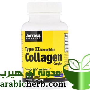 الكولاجين هو بروتين موجود بأجسامنا بمعدلات كبيرة وهو مسؤول عن عدة وظائف بوجه عام في جسم الإنسان منها تغيير وإصلاح الأنسجة Collagen Supplement Container Iherb