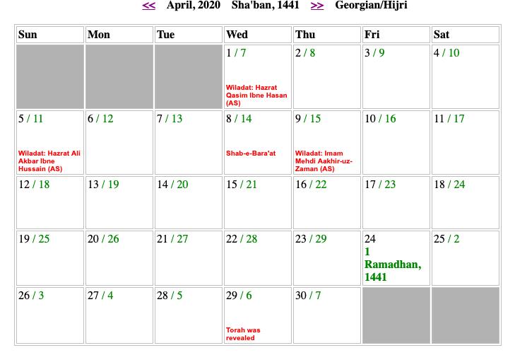 Shia Islamic Calendar 2020 Shia Urdu Calendar 1441 Islamic Calendar Calendar 2020 Calendar