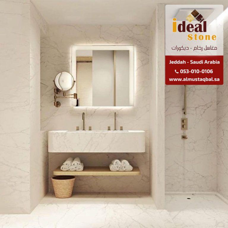مصنع ايديال استون مغاسل رخام طبيعي وصناعي تفصيل حسب الطلب مغاسل رخام حديثة مغاسل رخام جدة خبرة اك In 2020 Lighted Bathroom Mirror Bathroom Mirror Scarf Women Fashion