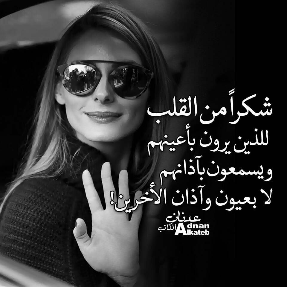 شكرا من القلب Sunglasses Women Square Sunglasses Women Quran Quotes
