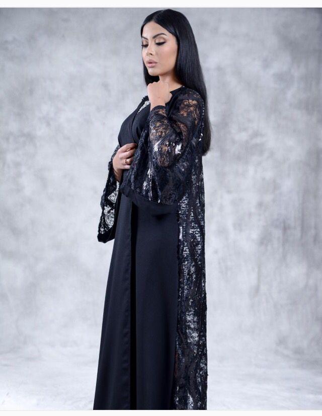 Pin By Manal El Khayat On Ayaba Abaya Fashion Fashion Style