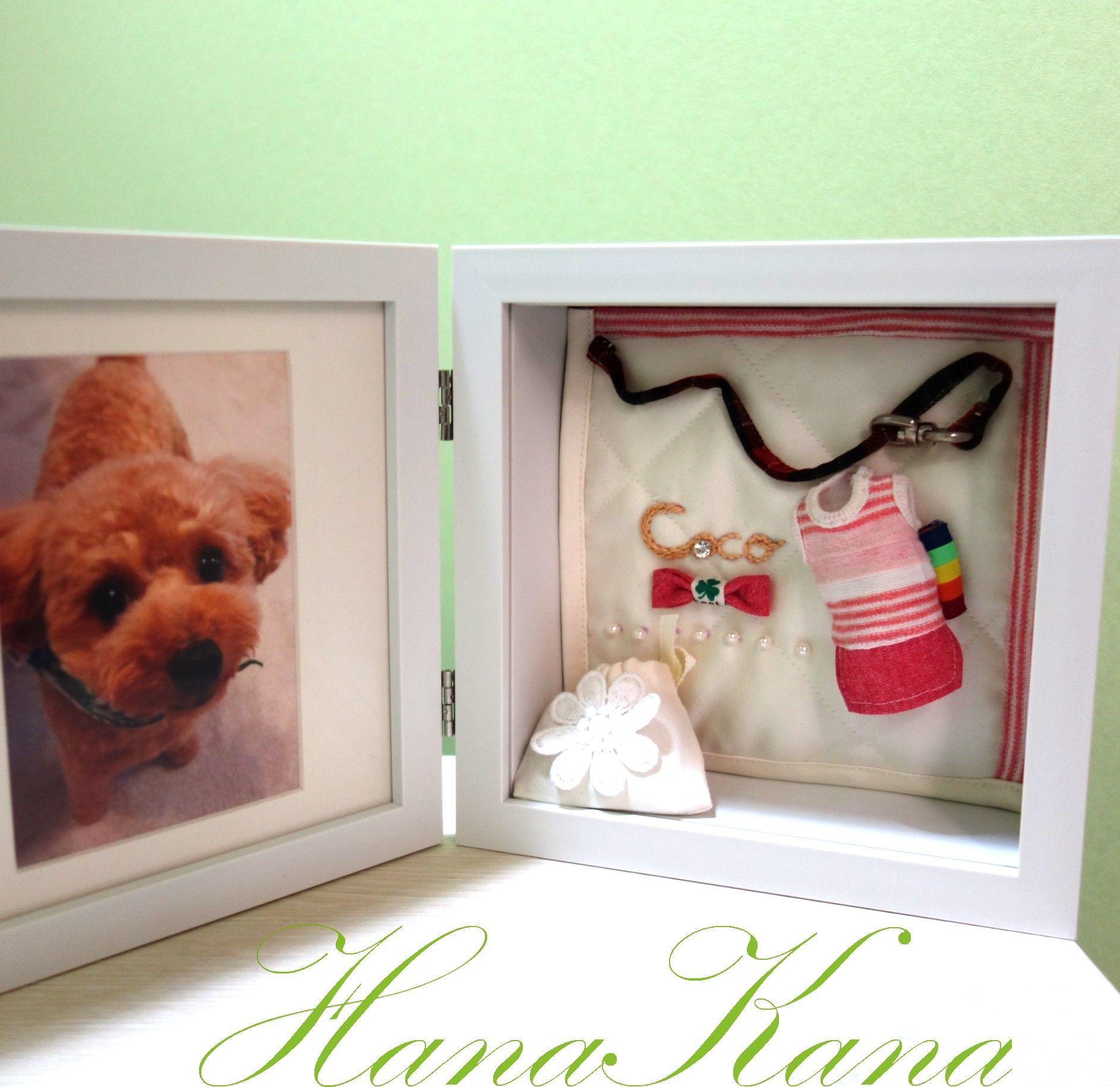 大切なペットの思い出をまとめて収納 インテリアボックスにして素敵に飾って インテリア ボックス フレーム インテリア フォトフレーム