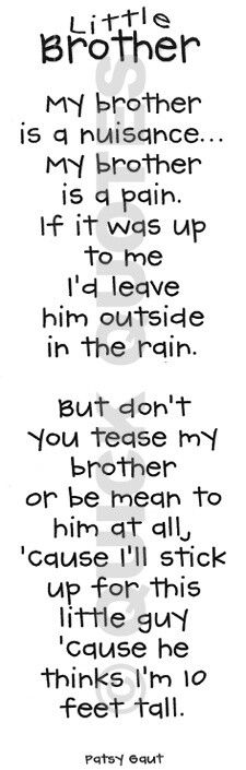 Little Brother Sister Quotes Brother Quotes Family Quotes