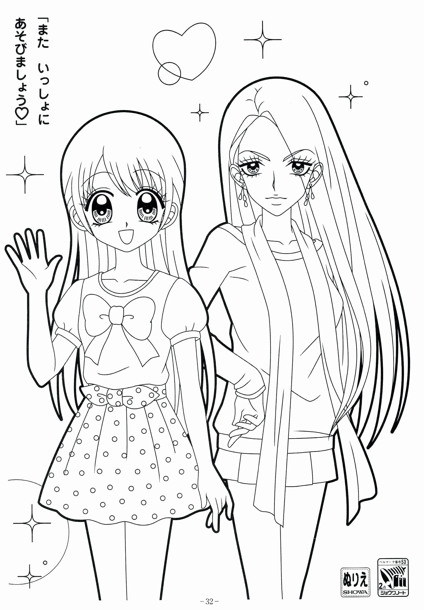 Anime Coloring Books For Adults Lovely Coloring Book Anime Coloring Books For Adults Amazin Coloring Pages For Girls Cool Coloring Pages Cartoon Coloring Pages