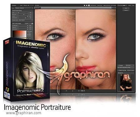 Imagenomic Portraiture 3 Crack License Key Full Download